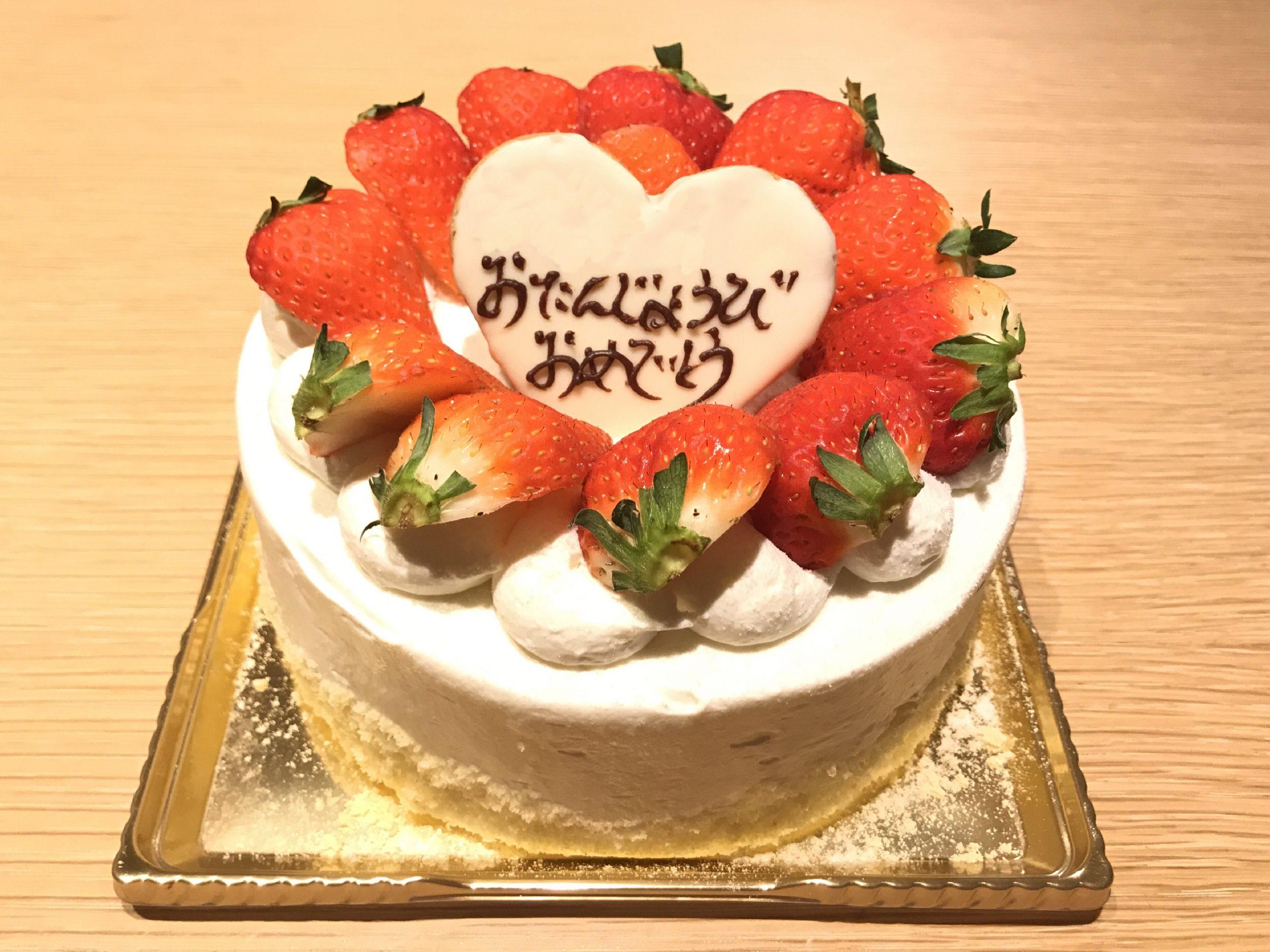 Happy Birthday In Japanese How To Celebrate Birthdays In Japan